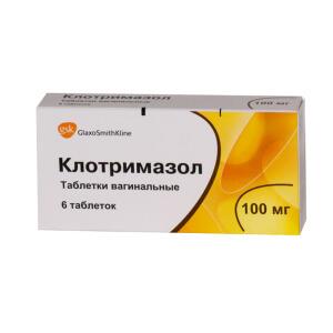Мазь Клотримазол является противогрибковым средством