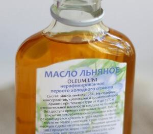 Важно правильно выбрать льняное масло