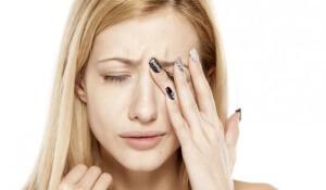 Боль в носовых пазухах