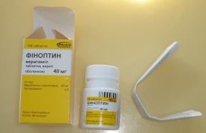 Финоптин
