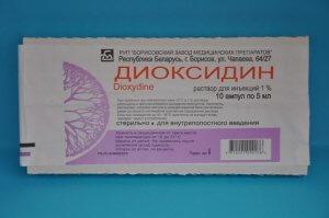 Ампулы Диоксидина
