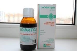 Хофитол для беременных