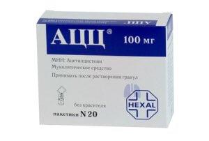Препарат АЦЦ