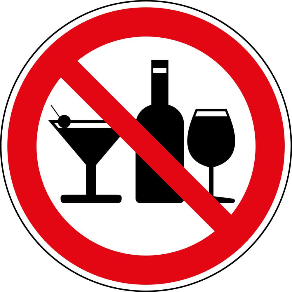 Обязателен временный отказ от алкоголя