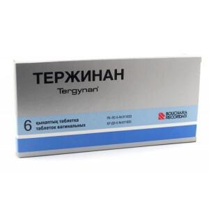 Препарат Тержинан прошел различные клинические испытания
