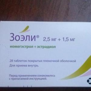 Препарат Зоэли: аналог, взаимодействие с другими лекарствами, инструкция по применению, состав и форма выпуска
