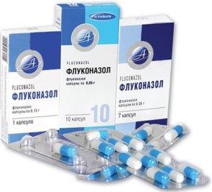 Флуконазол в капсулах