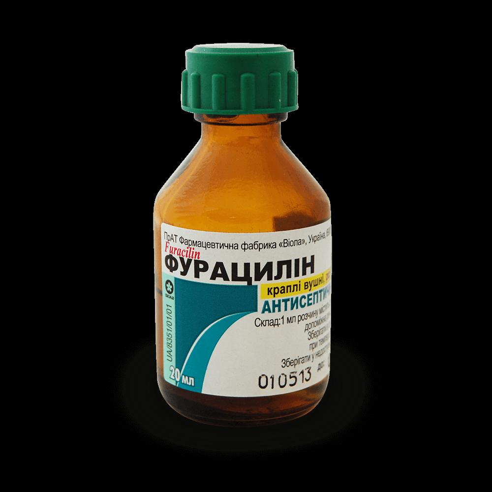 Как правильно полоскать горло Фурацилином при ангине?