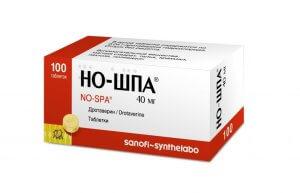 НО-ШПА таблетки