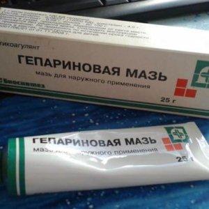 Терапия гепариновой мазью: для чего применяется в медицине