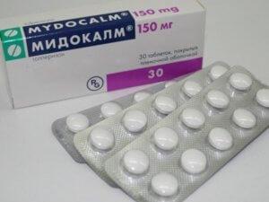 Назначение Мидокалма