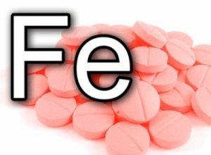 Прием железосодержащих препаратов
