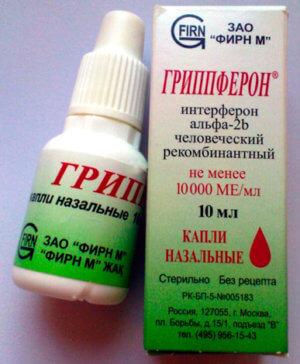 Лечение Гриппферон