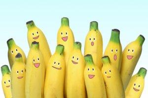 Бананы очень полезны для здоровья