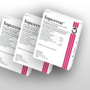От чего таблетки Баралгетас, дозировка для применения