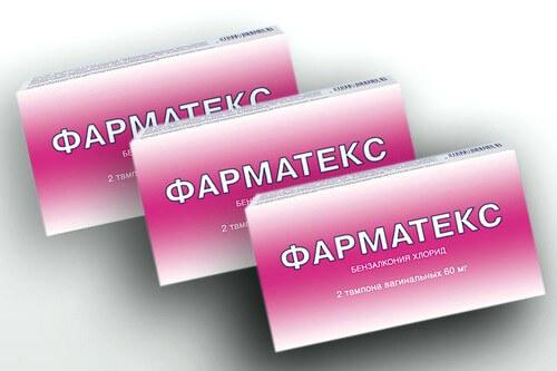 Пример местного кнтрацептива
