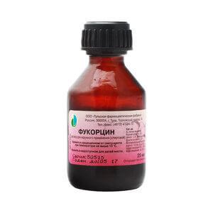 Раствор Фукорцин
