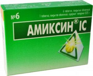 Назначение Амиксина