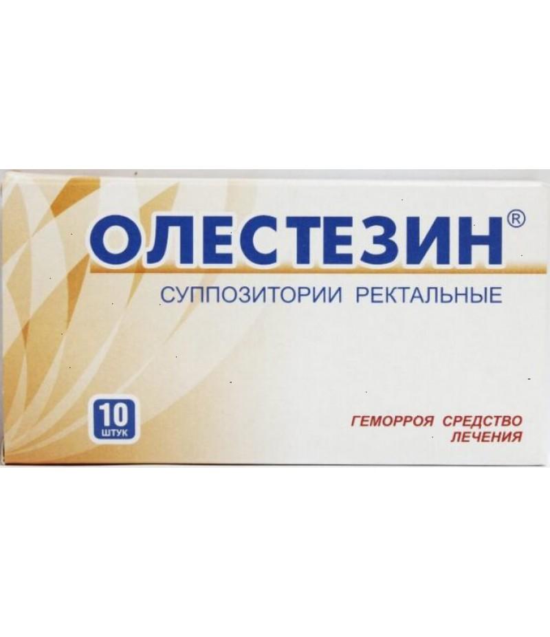 Олестезин в лечении