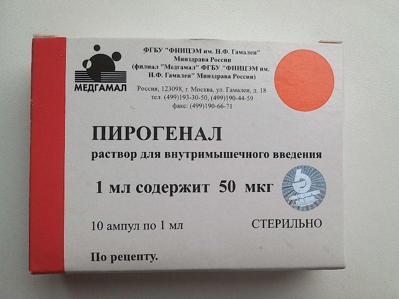 Использование Пирогенала